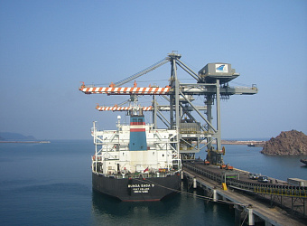 Vizag General Cargo Berth Private Ltd